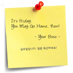 It's friday. Go home now.