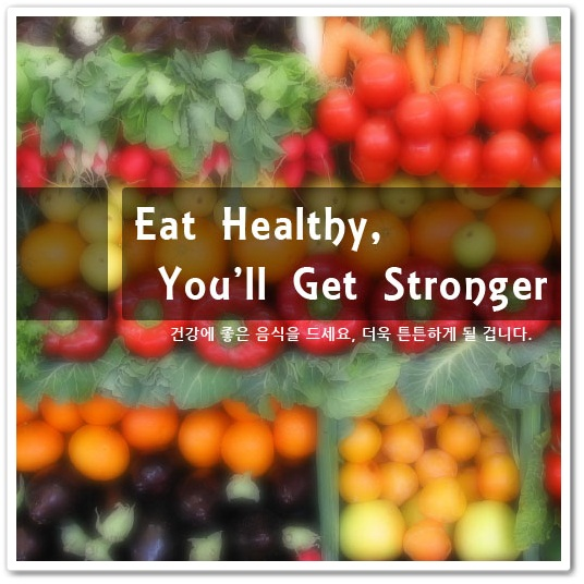 Eat Health, You'll get stronger.