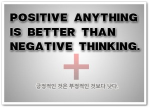 Positive anything is better than negative thinking.
