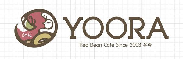 (주)유라가 팥전문 카페 유라 로고
