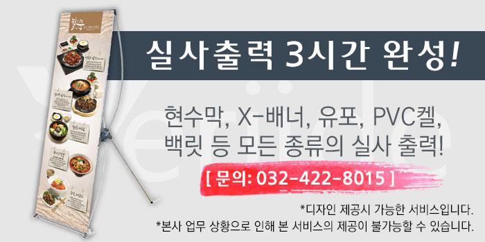 베리드 실사출력 3시간 완성
